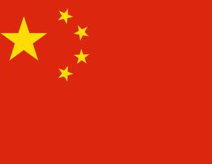 Keresőoptimalizálás Kína